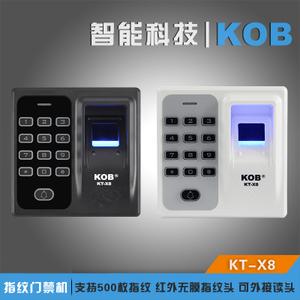 KOB KT-X8