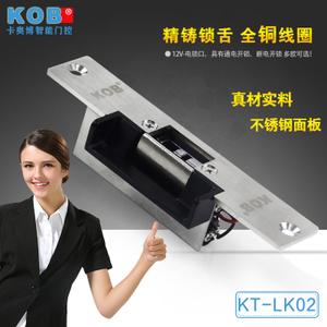 KOB KT-LK02