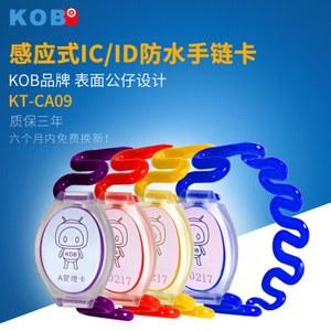 KOB KT-CA09