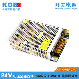KOB KT-P004-24V3A