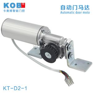 KOB KT-D2-1