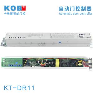 KOB dr11