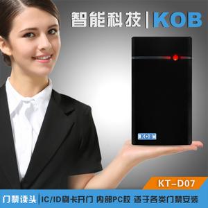 KOB KT-D07