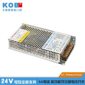 KOB KT-P004-24V5A