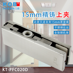 KOB KT-PFC020D