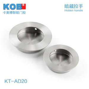 KOB KT-AD20
