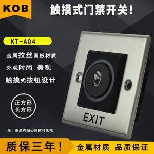 KOB KT-A04.
