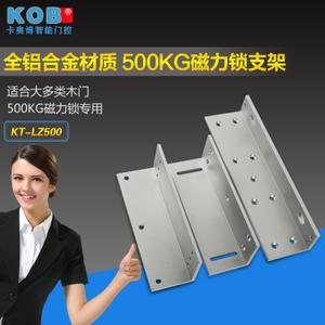 KOB KT-LZ500