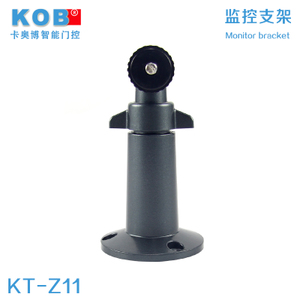 KOB KT-Z11