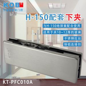 KOB KT-PFC010A