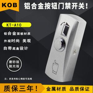 KOB KT-A10.