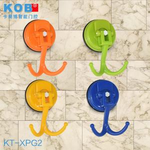 KOB KT-XPG2