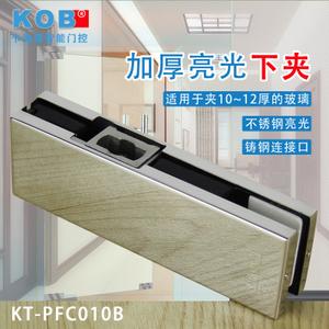 KOB KT-PFC010B