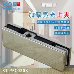 KOB KT-PFC020B