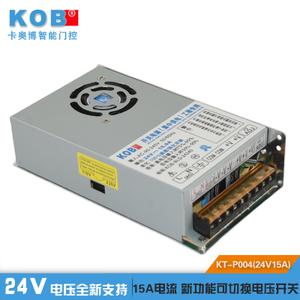 KOB KT-P004-24V10A