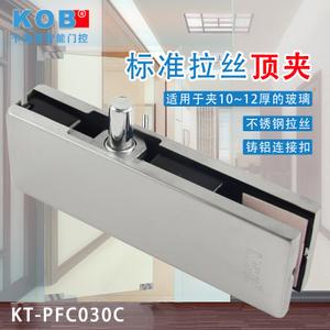 KOB KT-PFC030C