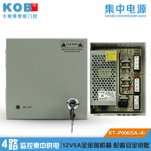 KOB KT-P006-5A-4