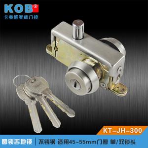 KOB KT-JH-300