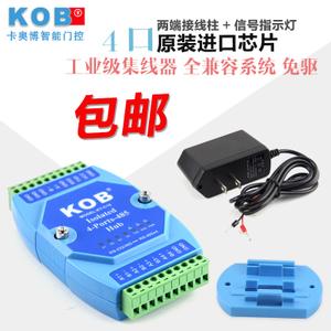 KOB KT-C16