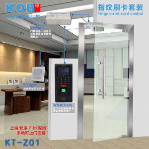 KOB KT-Z01