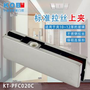 KOB KT-PFC020C
