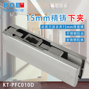 KOB KT-PFC010D