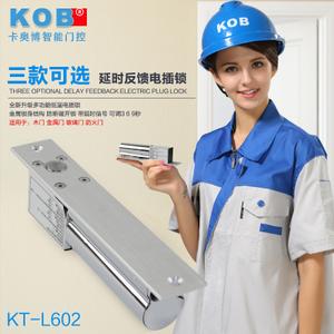 KOB KT-L602
