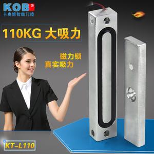 KOB KT-L110