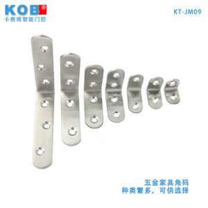 KOB KT-JM09