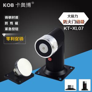 KOB KT-XL07