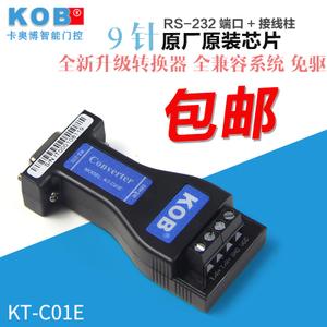 KOB KT-C01E
