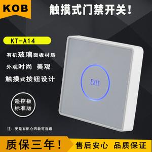 KOB KT-A14