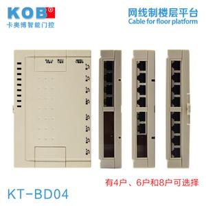 KOB KT-BD04