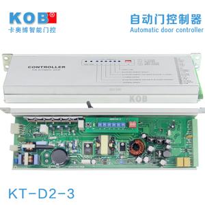 KOB KT-D2-3
