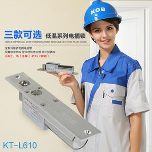 KOB KT-L610