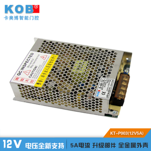 KOB KT-P003-5A