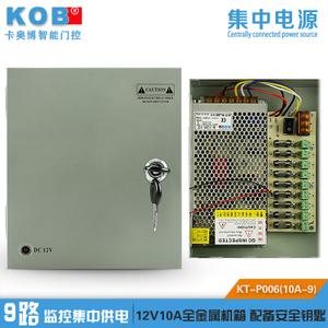 KOB KT-P006-10A-9