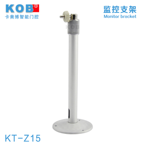 KOB KT-Z15