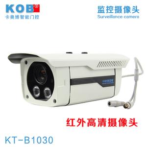 KOB KT-B1030