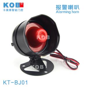 KOB KT-BJ01