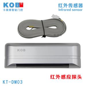 KOB KT-DM03