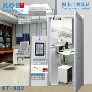 KOB KT-X02