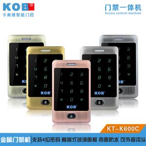 KOB KT-K600C