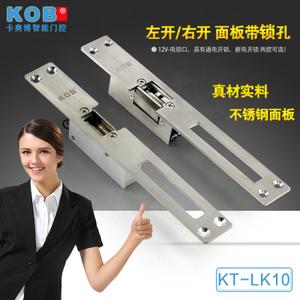 KOB KT-LK10