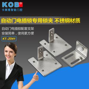 KOB KT-ZD01