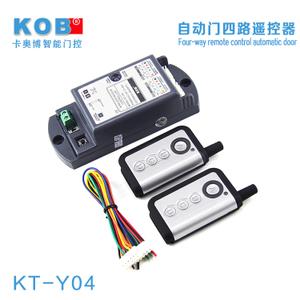KOB KT-Y04