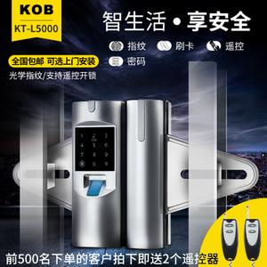 KOB KT-L5000