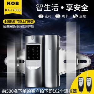 KOB KT-L7000