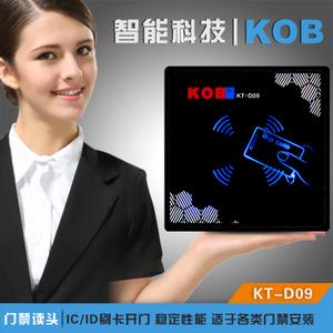 KOB KT-D09m