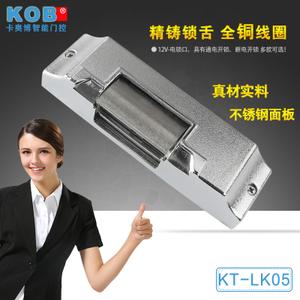 KOB KT-LK05